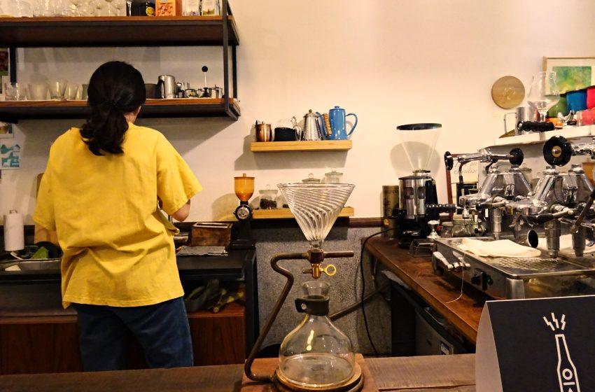 OrigInn space cafe