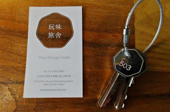 Play Design Hotel card