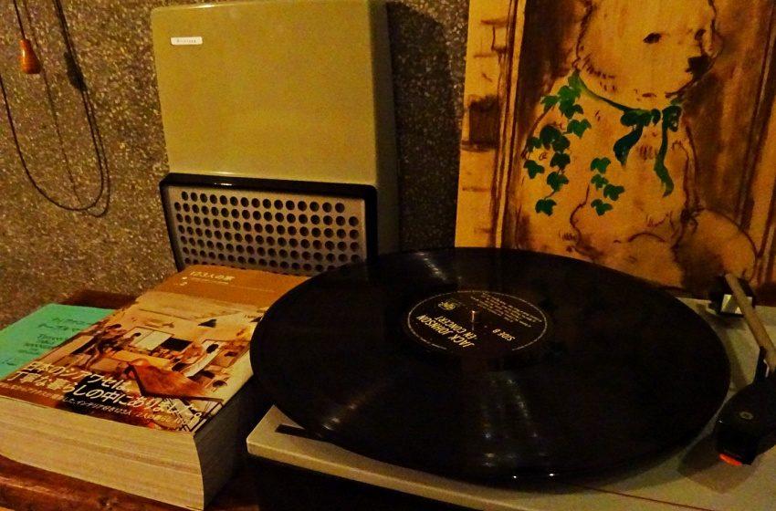 Play Design Hotel record